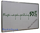 Non-magnetic Dry Erase Whiteboard 120x140cm
